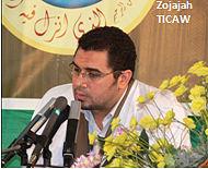 Anwar shahat mohammad Anwar/نسل چهارم قراءکشورمصر