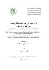 رسالة ماجستير في المحاسبة والتمويل ـ أثر الاستثمار في المدن الصناعية في فلسطين على توفير فرص العمل ـ الجامعة الاسلامية غزة.pdf