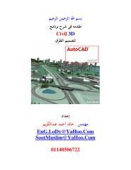 civi 3d.pdf