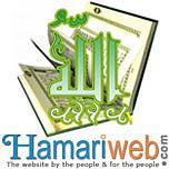 With-English-Translation-Sorat-no-10-(hamariweb.com).mp3
