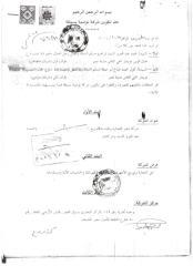 AML Documents.pdf