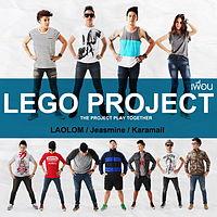 LEGO PROJECT - เพื่อน (เล้าโลม,Jeasmine,Karamail).mp3