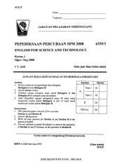 EST 12.pdf
