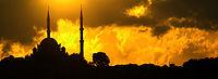 Masjid logo.jpg