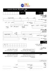 Application_V2.doc