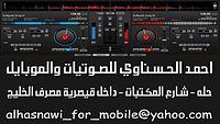 ♥نانسي عجرم-ياغالي2013-من احمدالحسناوي♥.mp3