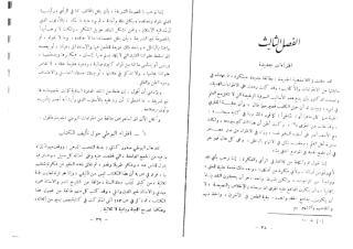 Taasob2-ch3-20-46.pdf